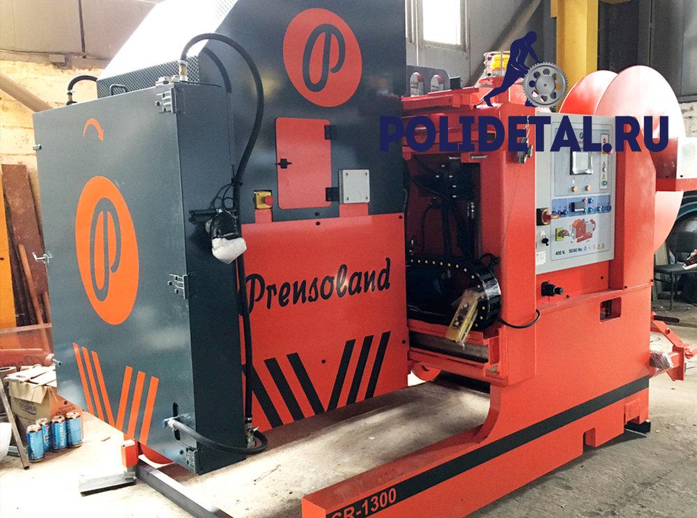 presnoland оборудование ремнт линии безопалубочного формования полидеталь.jpg