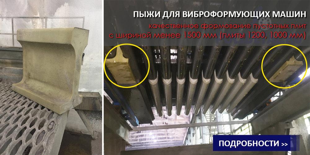 slaid_glavnaya-pugi.jpg