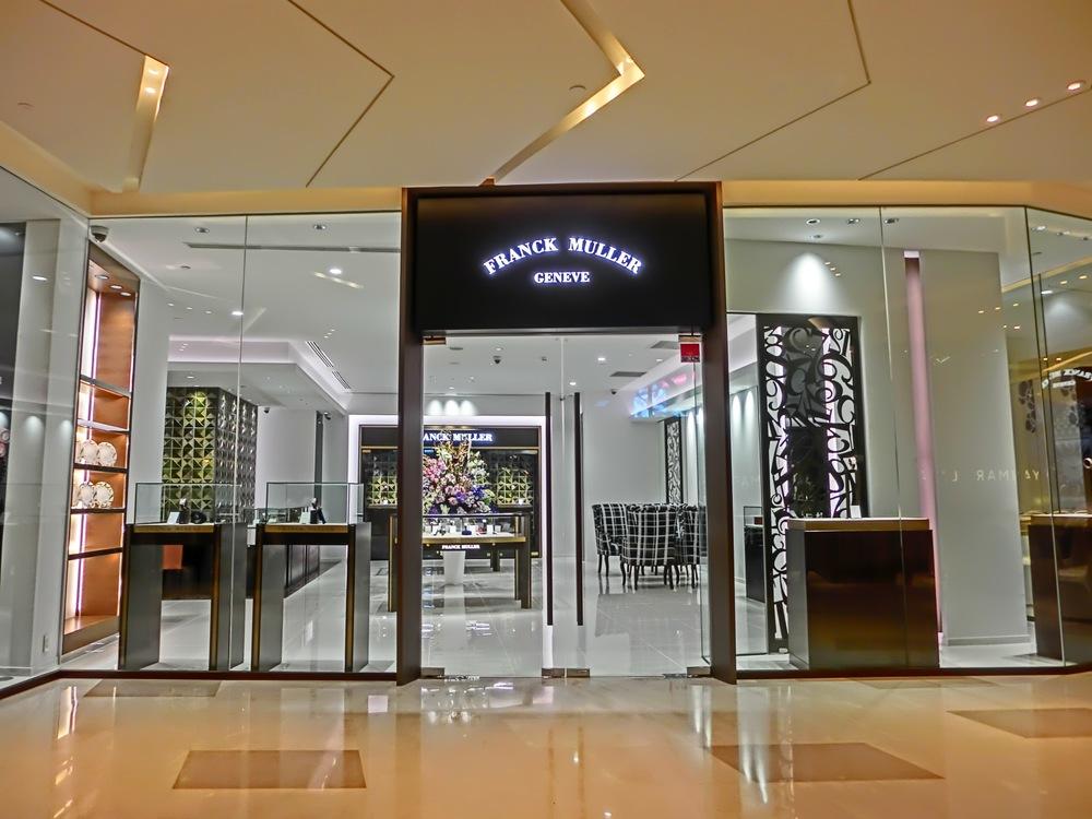 Franck Muller New Boutique Yangon Myanmar.jpg