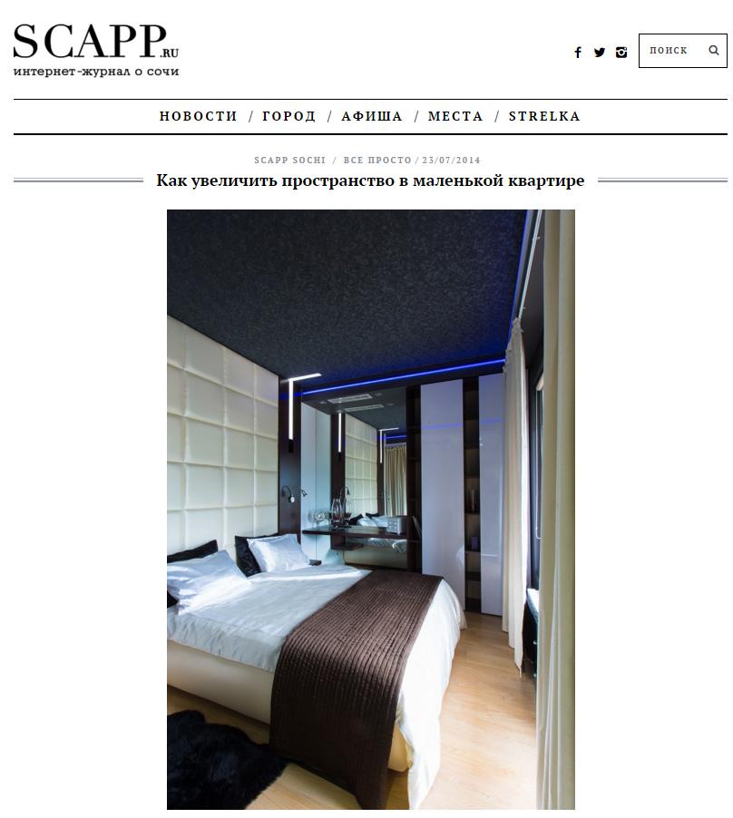 Дизайнер архитектурной студии АрхиНОВА - Потакова Татьяна