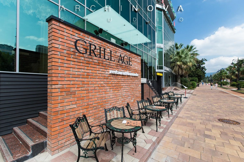 Ресторан Grill'age