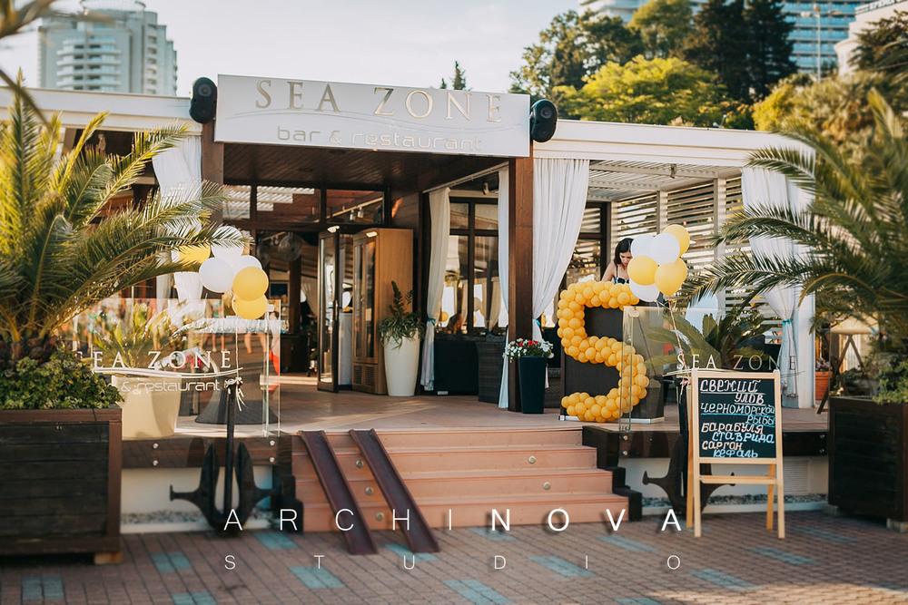 Ресторан Sea Zone