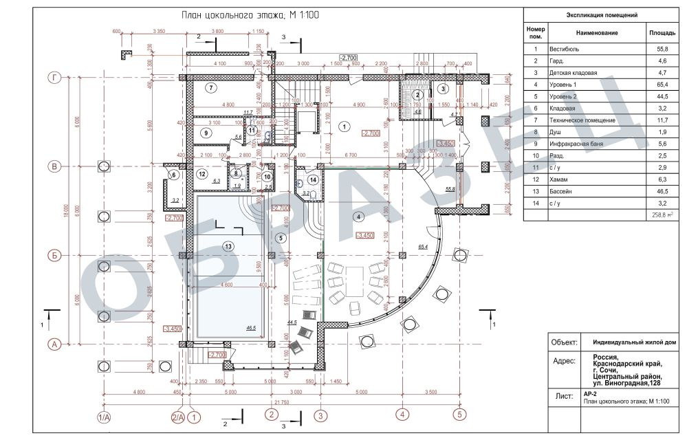 Раздел 3 Архитектурные решения_Страница_02.jpg