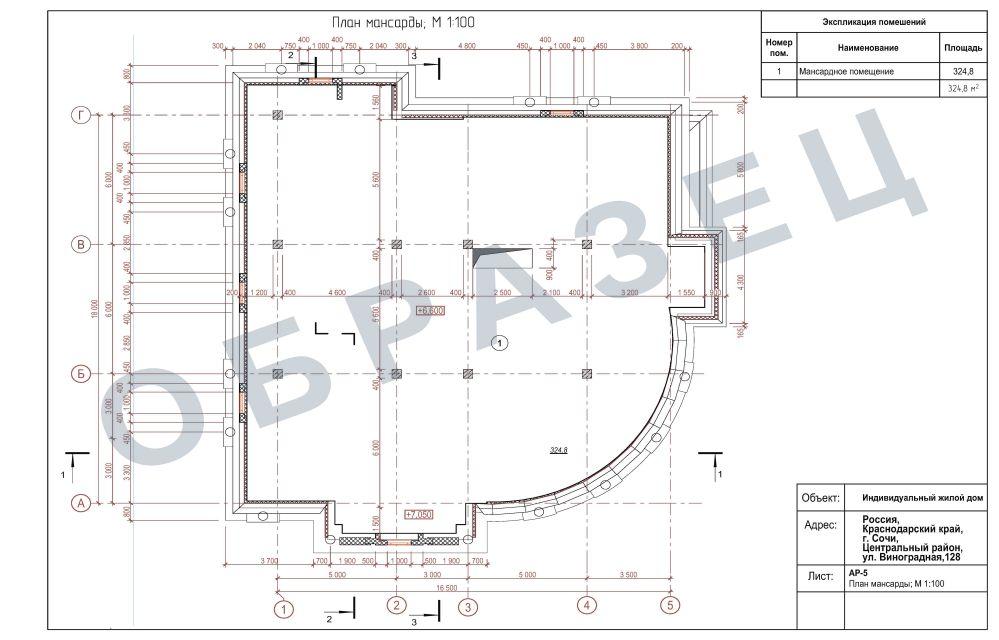 Раздел 3 Архитектурные решения_Страница_05.jpg