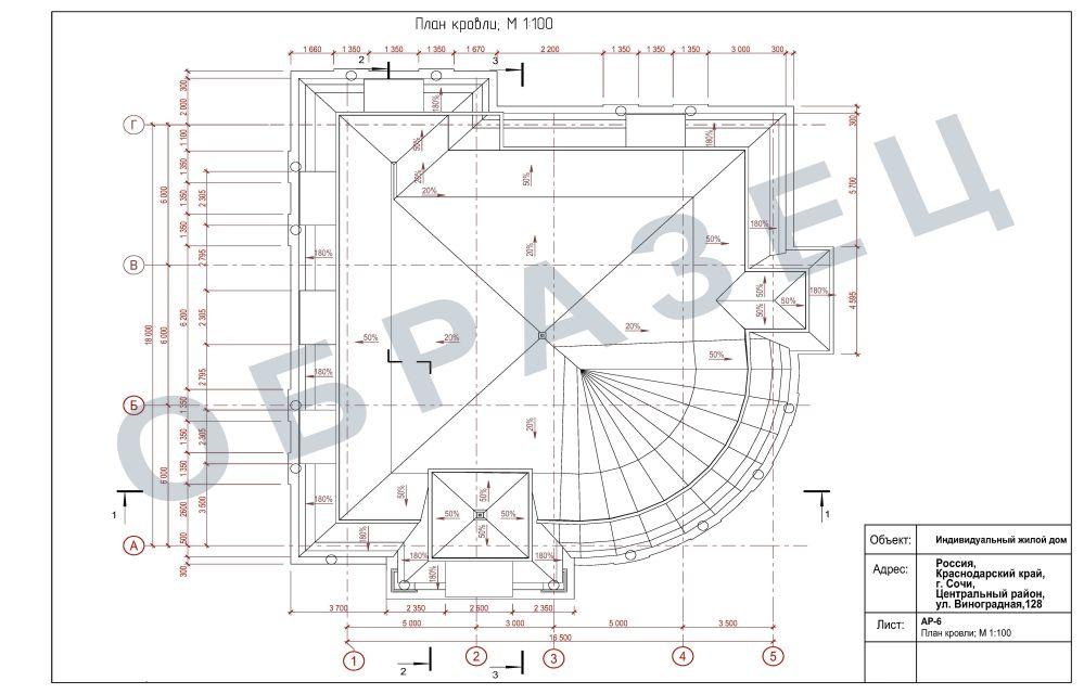 Раздел 3 Архитектурные решения_Страница_06.jpg
