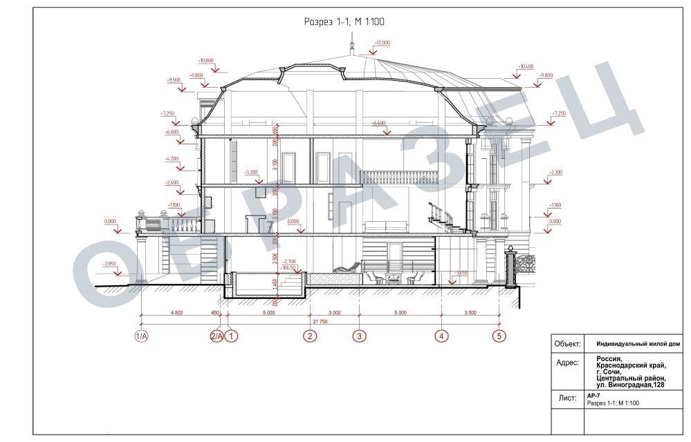 Раздел 3 Архитектурные решения_Страница_07.jpg