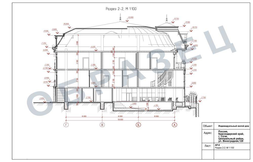 Раздел 3 Архитектурные решения_Страница_08.jpg