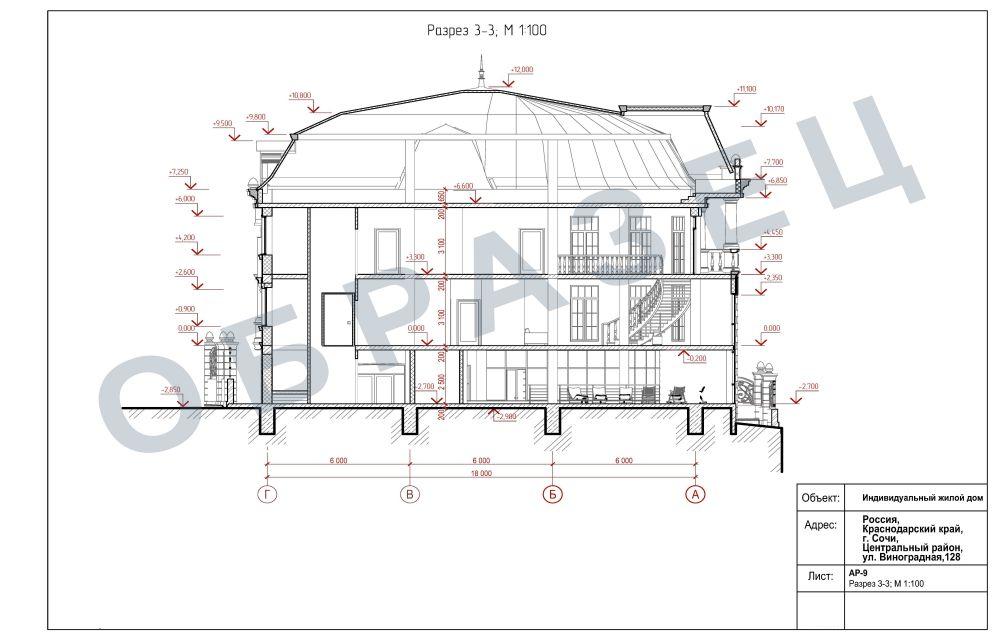 Раздел 3 Архитектурные решения_Страница_09.jpg
