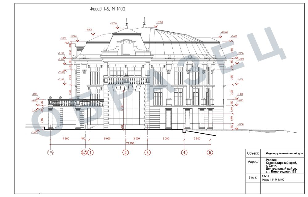 Раздел 3 Архитектурные решения_Страница_10.jpg