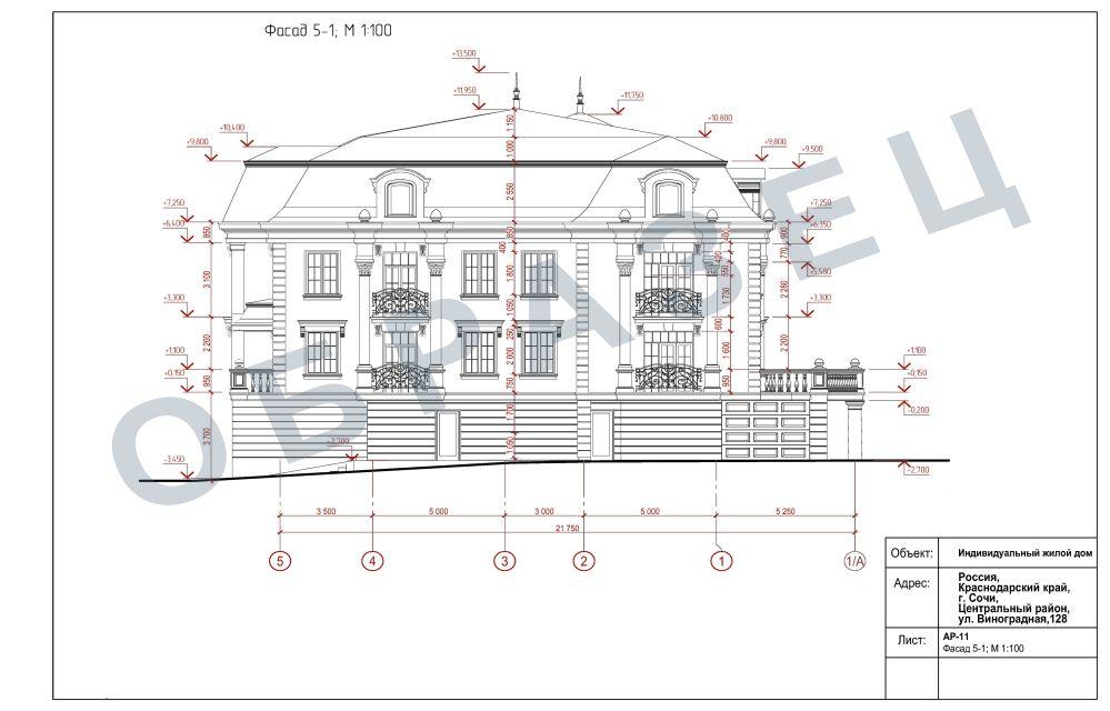Раздел 3 Архитектурные решения_Страница_11.jpg