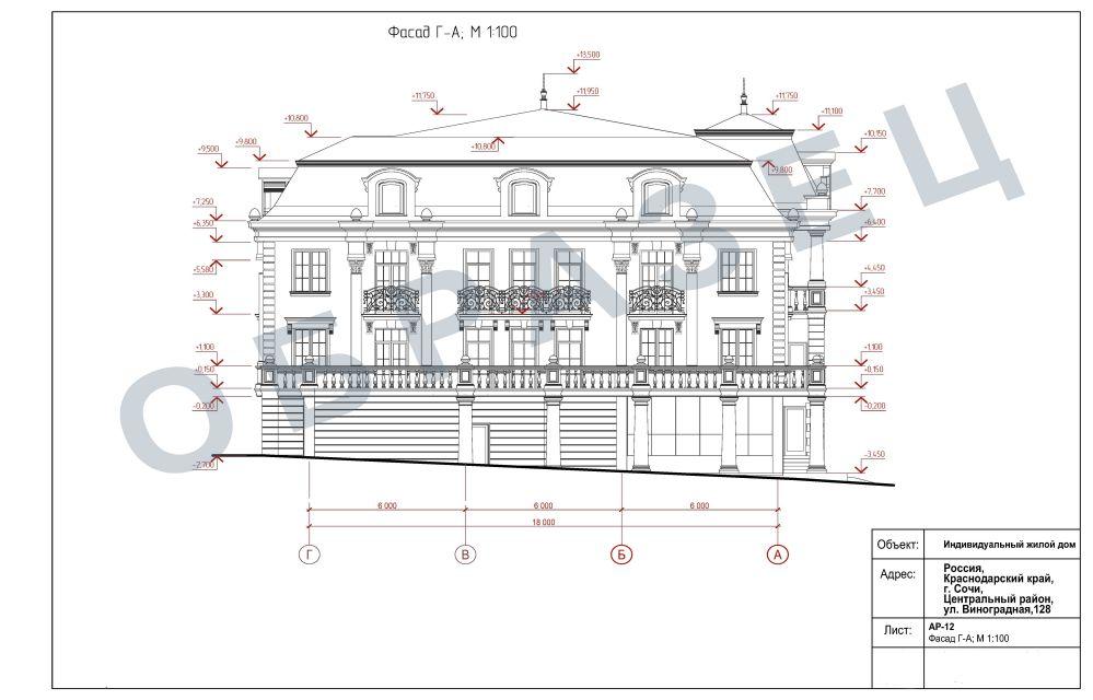 Раздел 3 Архитектурные решения_Страница_12.jpg