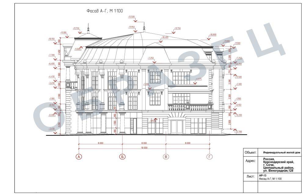 Раздел 3 Архитектурные решения_Страница_13.jpg