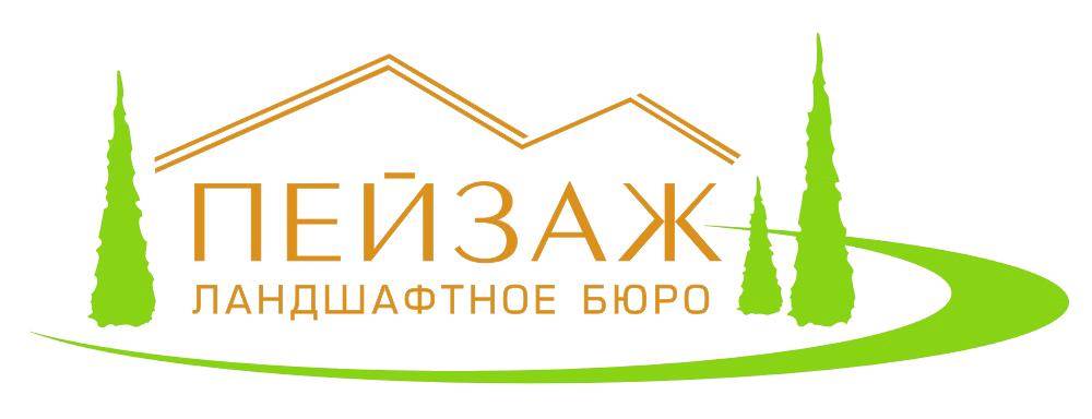 Логотип Пейзаж.png