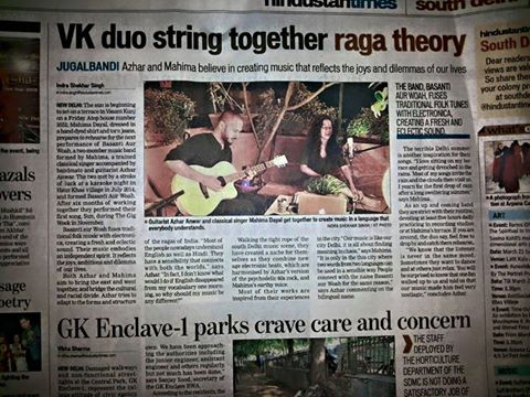 Our background covered in Hindustan Times by the very talented journalist, Indrashekhar Singh.