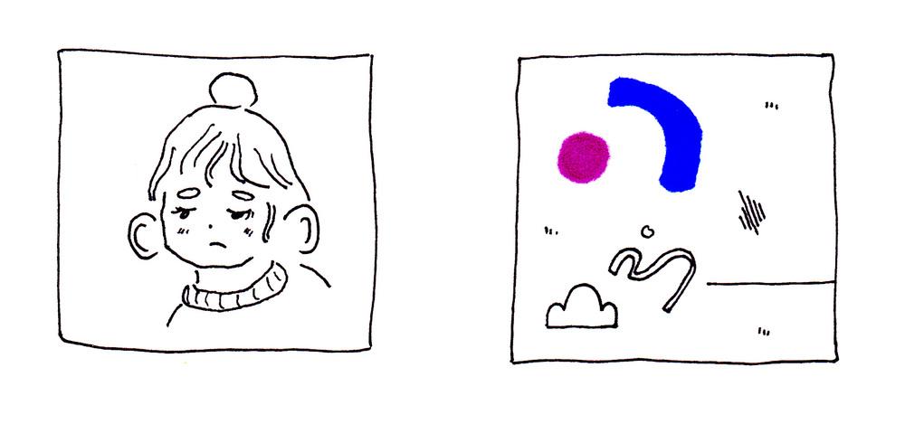 sukeban illustration.jpg