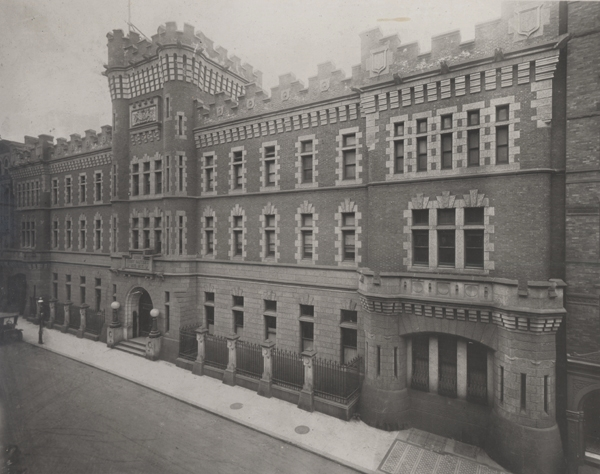 The First Battery Armory of the 1900's
