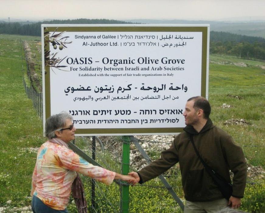 Photo source: Sindyanna of Galilee,Sima Kirschner.