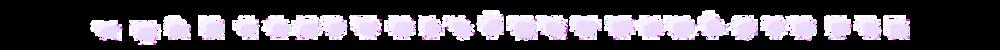 line purple dots.png