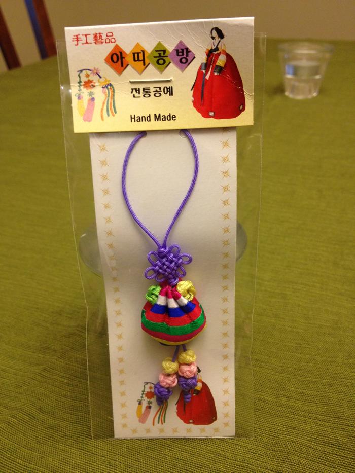 Hand Made Chinese Craft