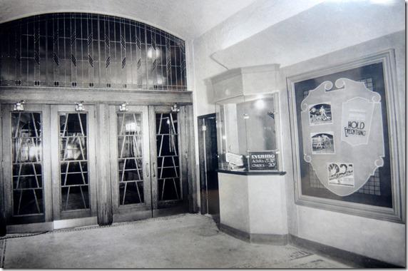 Beaver Theatre Toronto - lobby