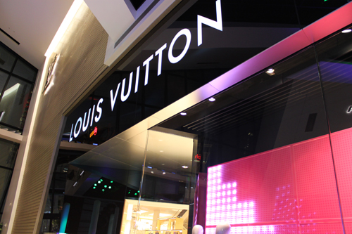 Louis Vuitton and ICD's OPACI-COAT-300 in Las Vegas