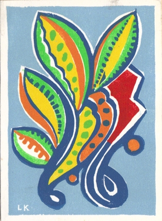Holiday cornucopia or spray, woodblock print.