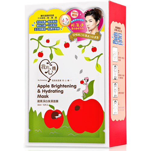 My Scheming 's Apple Brightening & Hydrating Mask-  available on Amazon   ( ≈$14.95)