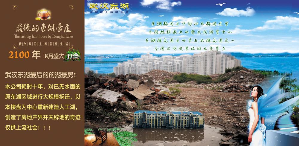 Poster s.jpg