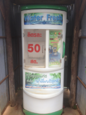 Magical 1 baht water machine!