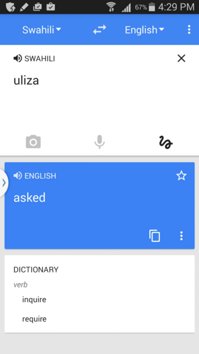 Screenshot from Google Translate