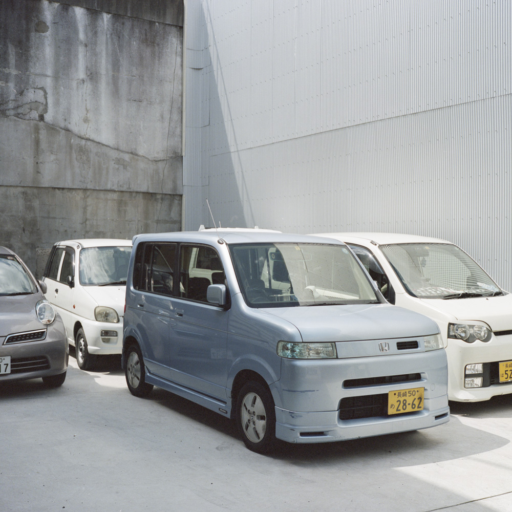 Wouter Dasselaar Fotografie Photography_Japan.jpg