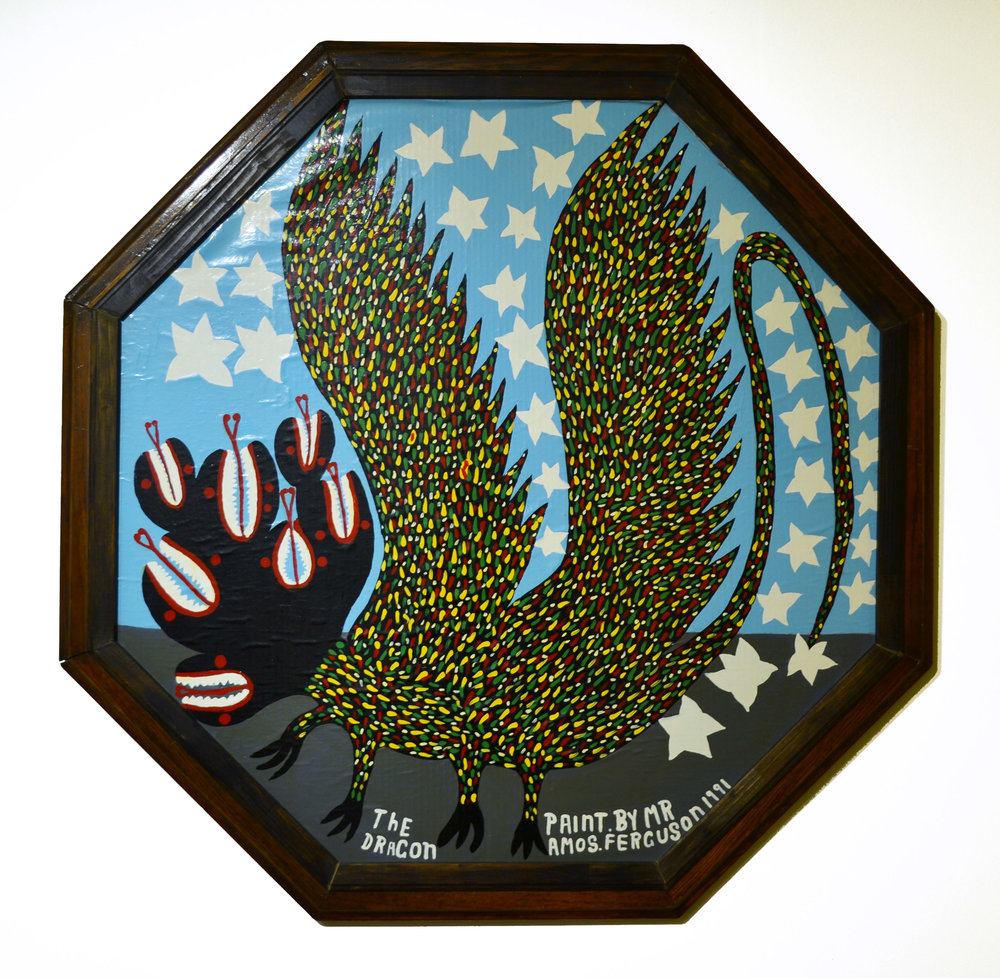 """The Dragon"" (1991), Amos Ferguson, house paint on board, 36"" diameter, The National Collection (Donated by the Ministry of Tourism). Image courtesy of the NAGB."