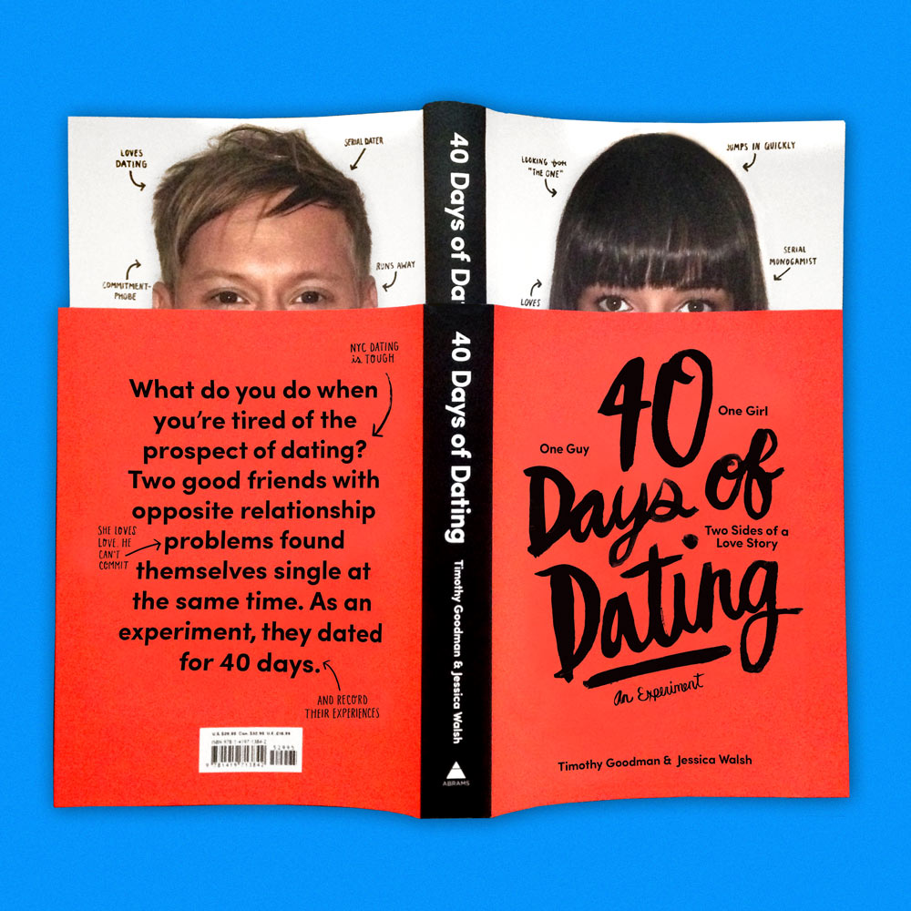 40 Days of Dating  experiment