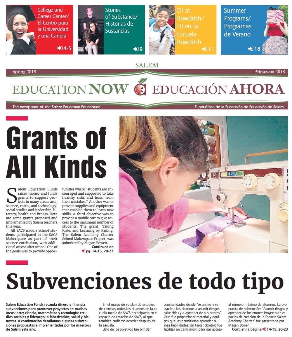 Education Now/Educacion Ahora - Fall 2018 - Click through for the PDF