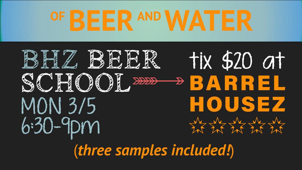 BeerSchool5_water.jpg