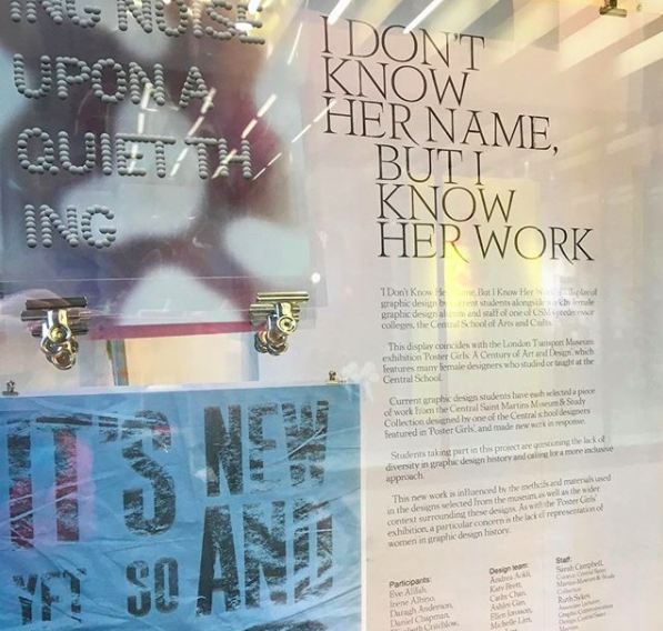 Information panel and work in the exhibition 'I Don't Know Her Name, But I Know Her Work'. Upper poster by Catarina Sacramento, lower by Daniel Chapman. Information panel designed by Inês Da Silva and Ashley Gan
