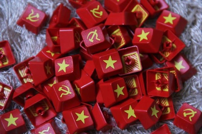 Keycap cờ Tổ quốc Việt Nam (nguồn: : Cộng đồng phím cơ Việt Nam Mech Key)