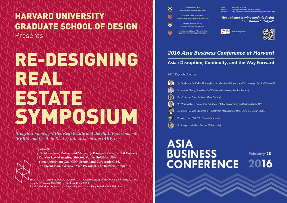 "Posters for ""Re:Designing Real Estate Symposium"" and ""2016Harvard Asia Business Conference"""