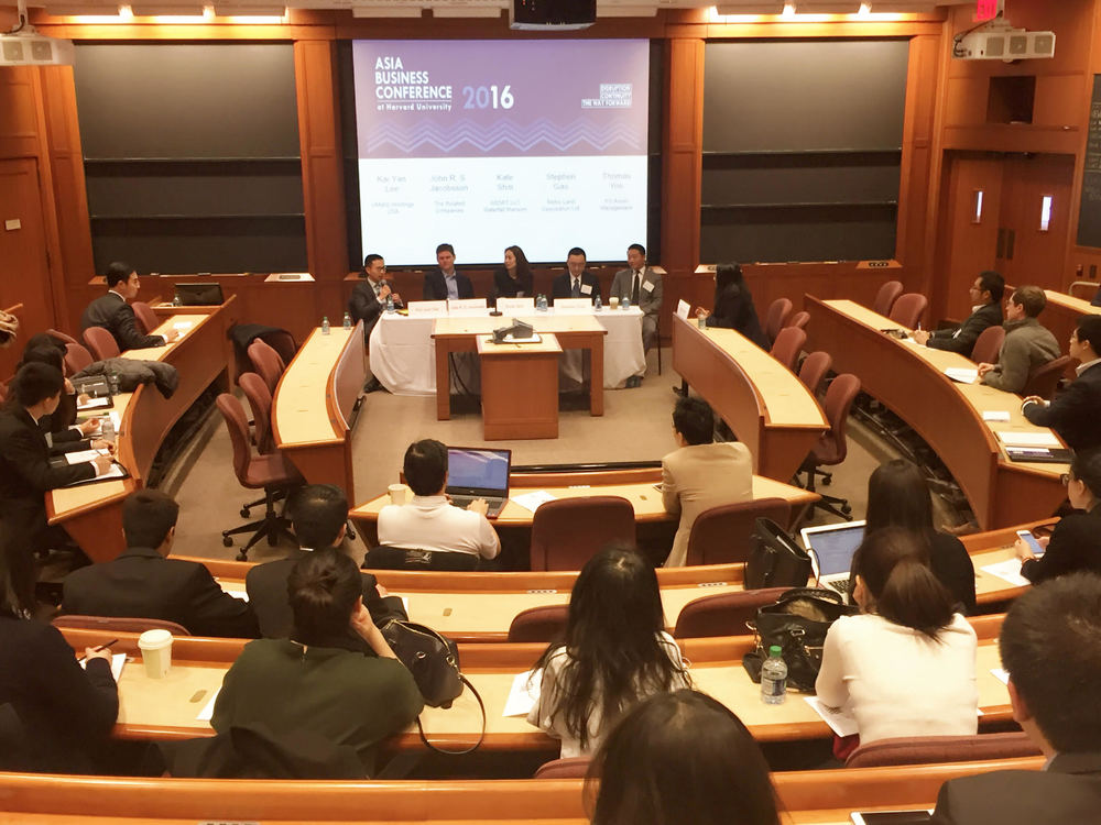"""Innovative Business Models in Real Estate"" panel at the Harvard Asia Business Conference."