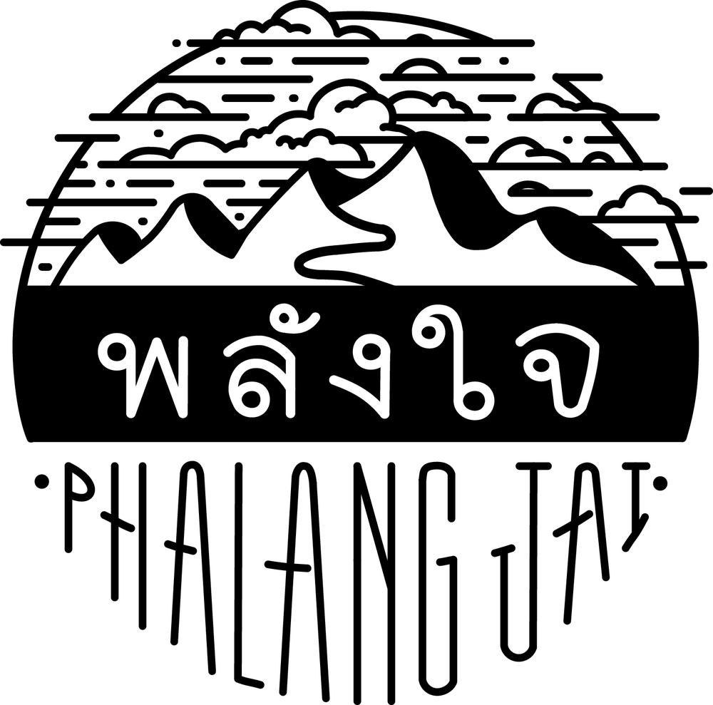 PJ Logo.jpg