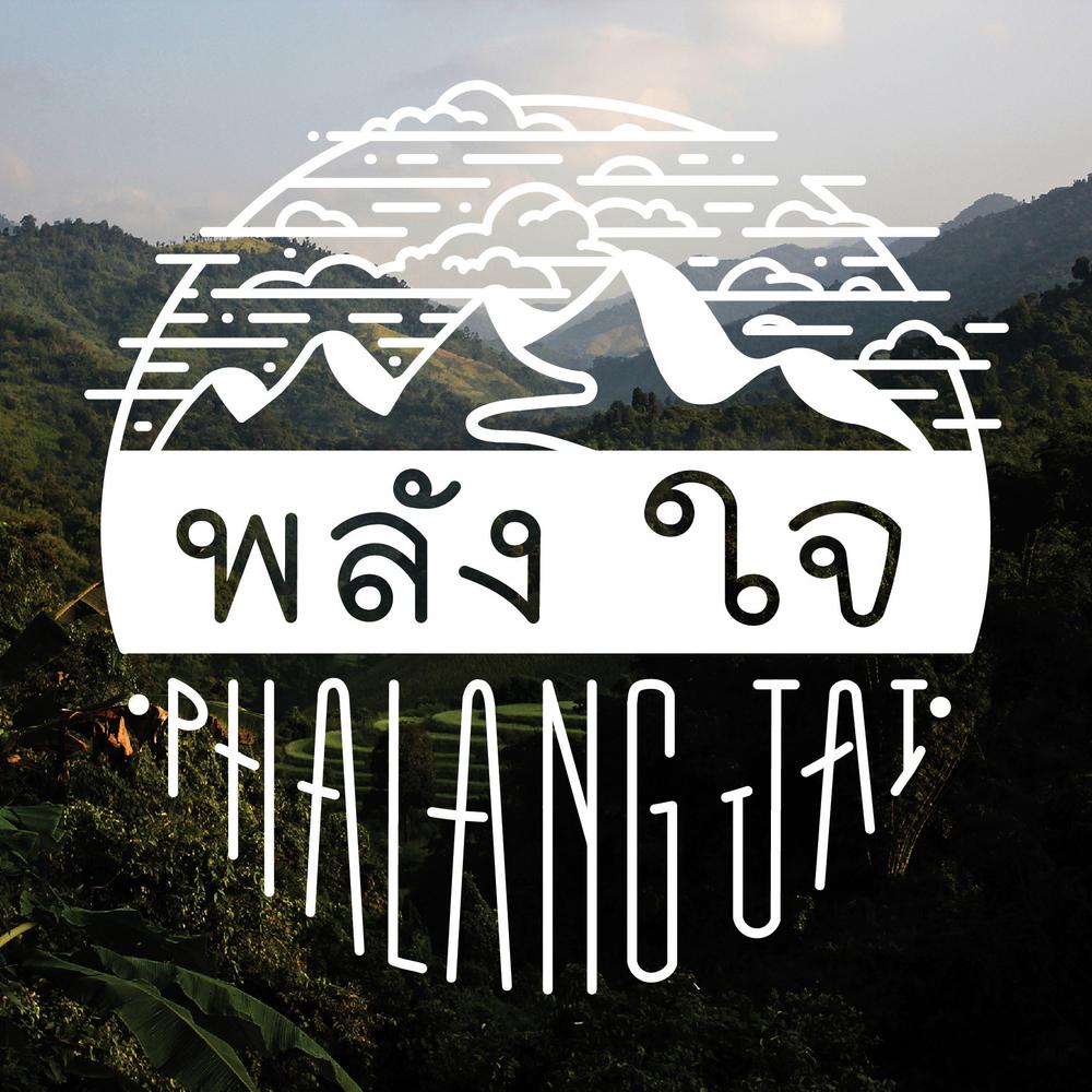 Phalang Jai Logo 1.jpg