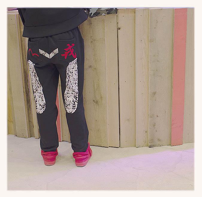 pantalon signes chinois