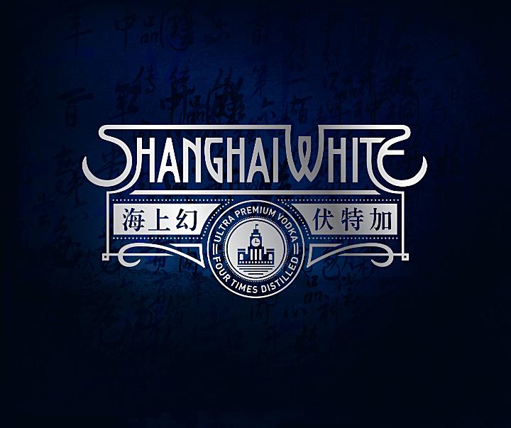 Shanghai_White_134.jpg