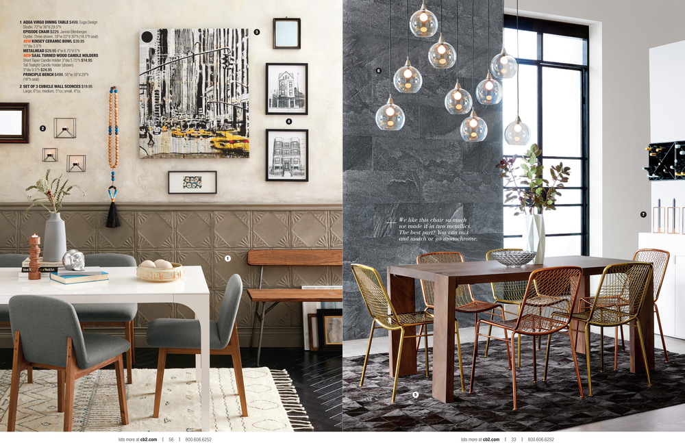 cb2-january-catalog-2016-lighting.jpg