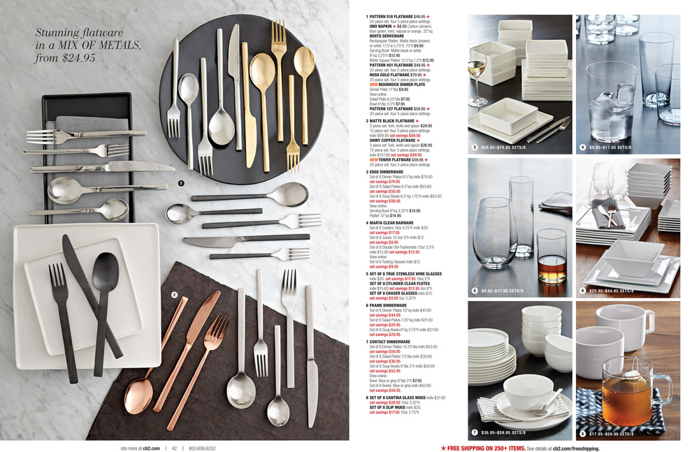 cb2-january-catalog-2016-flatware.jpg