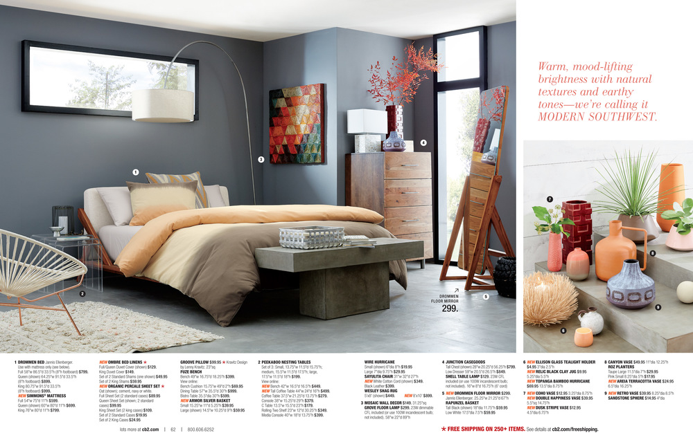 cb2-january-catalog-2016-bed.jpg