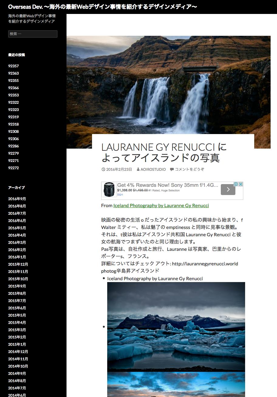 Capture d'écran 2016-09-06 à 20.29.30.png