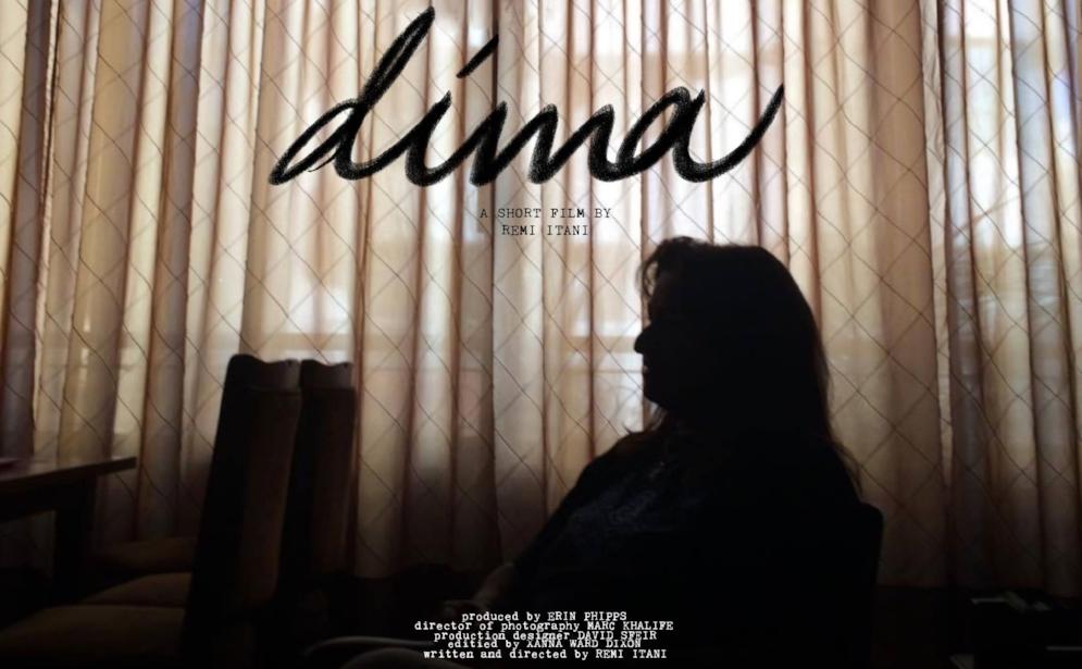 Dima - Palm Springs International Film Festival 2018