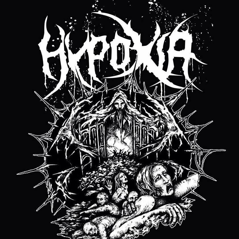 T-shirt - Hypoxia.jpg