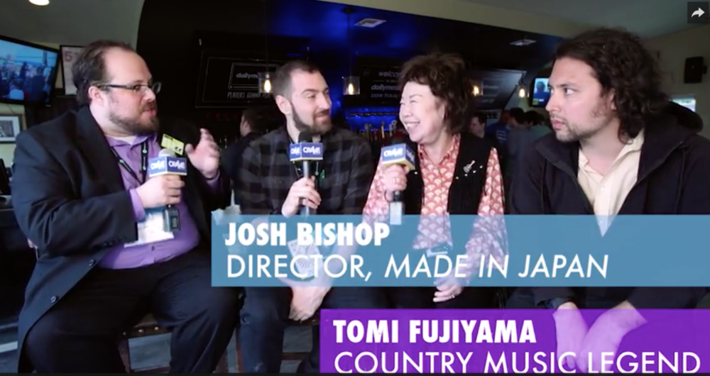SXSW 2015 Video: Tomi Fujiyama and Josh Bishop on 'Made in Japan'